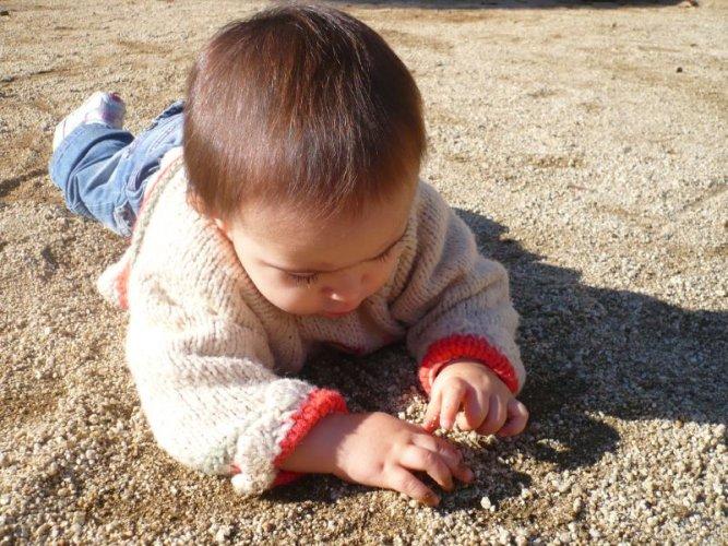 Psicomotricitat Infantil